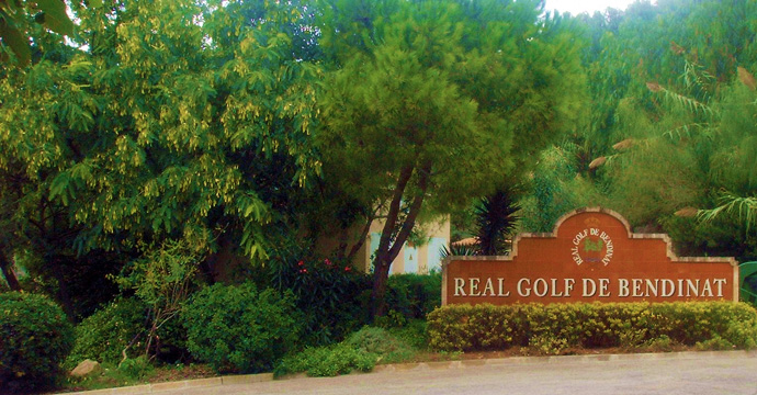 Real Golf Bendinat - Photo 3